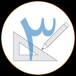 لوگوی طراحی اصلی