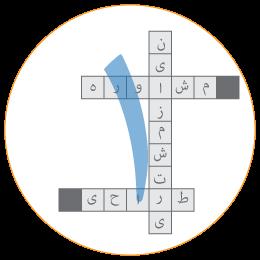 لوگوی مشاوره و طراحی اولیه