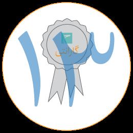 لوگوی گارانتی و خدمات