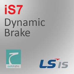 Picture for category iS7 Dynamic Brake